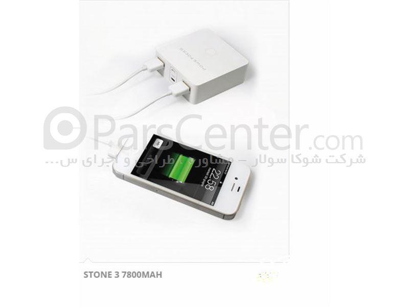 شارژر موبایل همراه