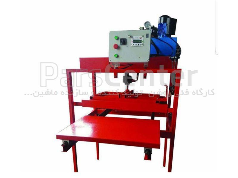 دستگاه چاپ روی تابلو فرش بصورت هیدرولیک 150 در 200 سانت09118117400
