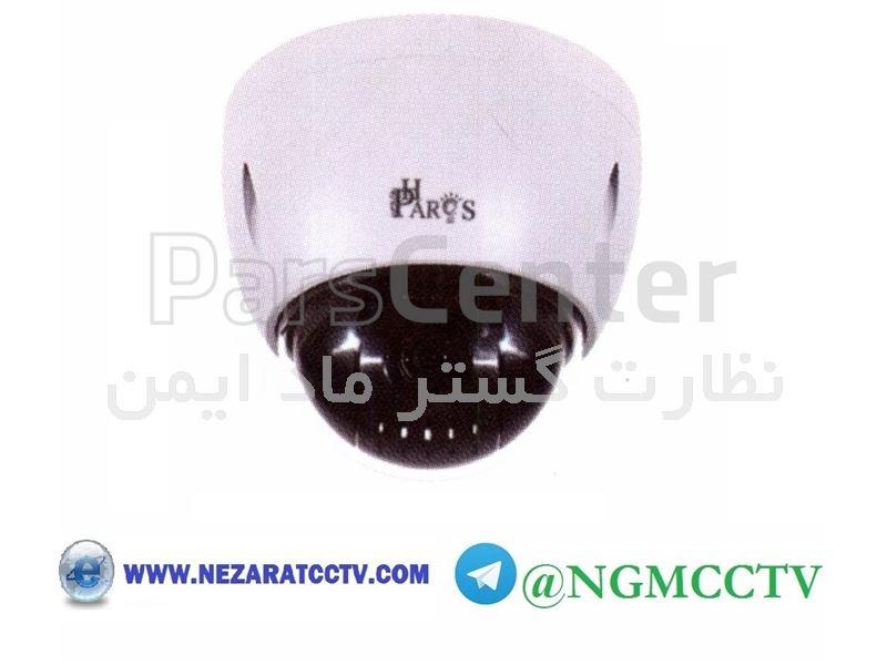 دوربین مدار بسته  فاروس اسپید دام  مدل FCC-P9012HW با کیفیت 1 مگاپیکسل