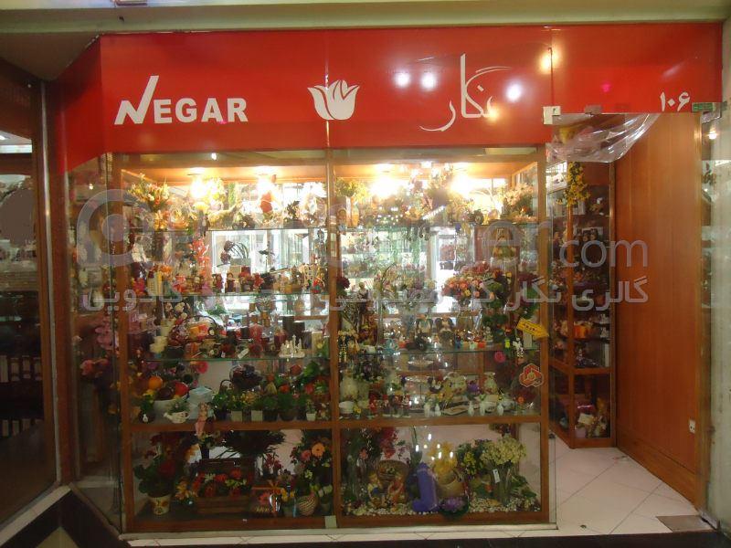 فروشگاه گل مصنوعی در غرب تهران