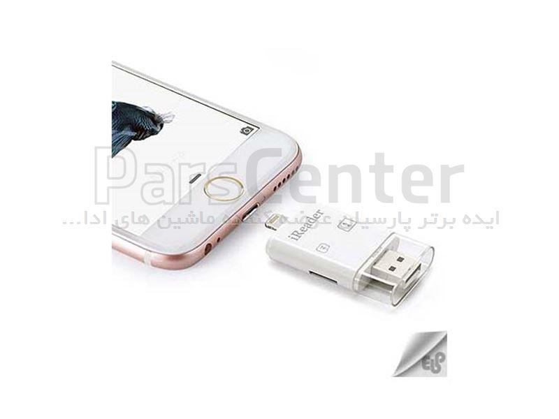 فریب خوردن ویژگی ضد هک اپل USB Restricted Mode