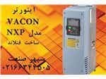 اینورتر وکن مدل NXP