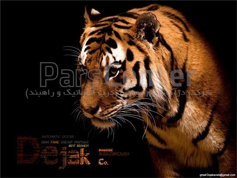 نمایندگی رسمی فروش محصولات فک FAACایتالیا (شعبه غرب تهران)