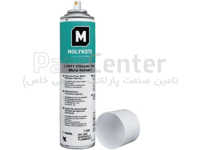 اسپری جدا کننده قالب  MOLYKOTE® S1011