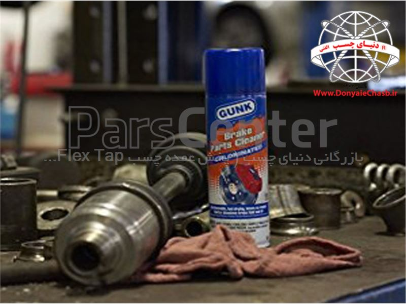 اسپری تمیز کننده دیسک گانک GUNK BRAKE PARTS CLEANER آمریکا