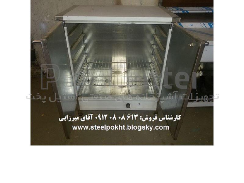 گرمخانه صنعتی استیل پخت