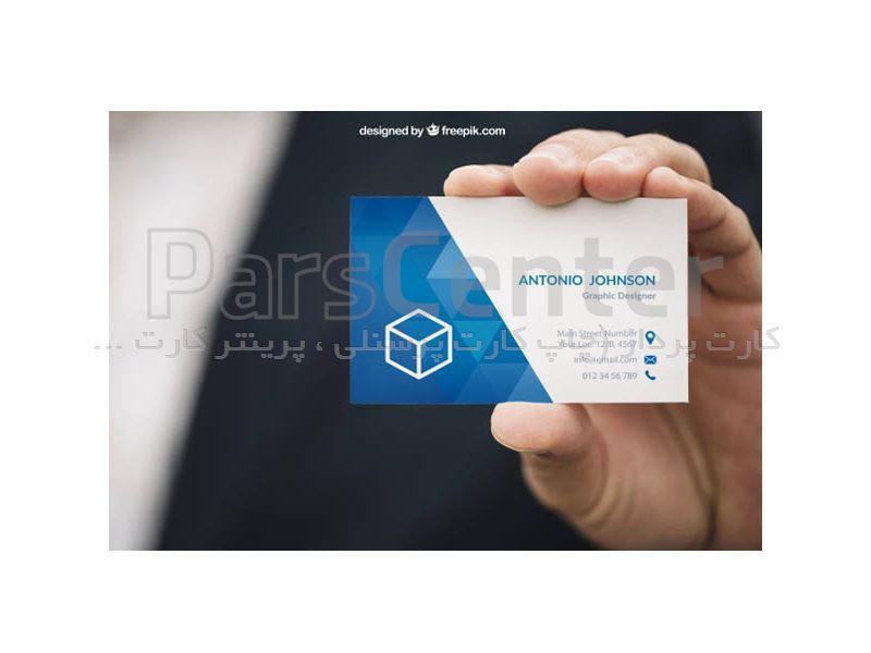قیمت چاپ کارت پرسنلی و شناسایی pvc