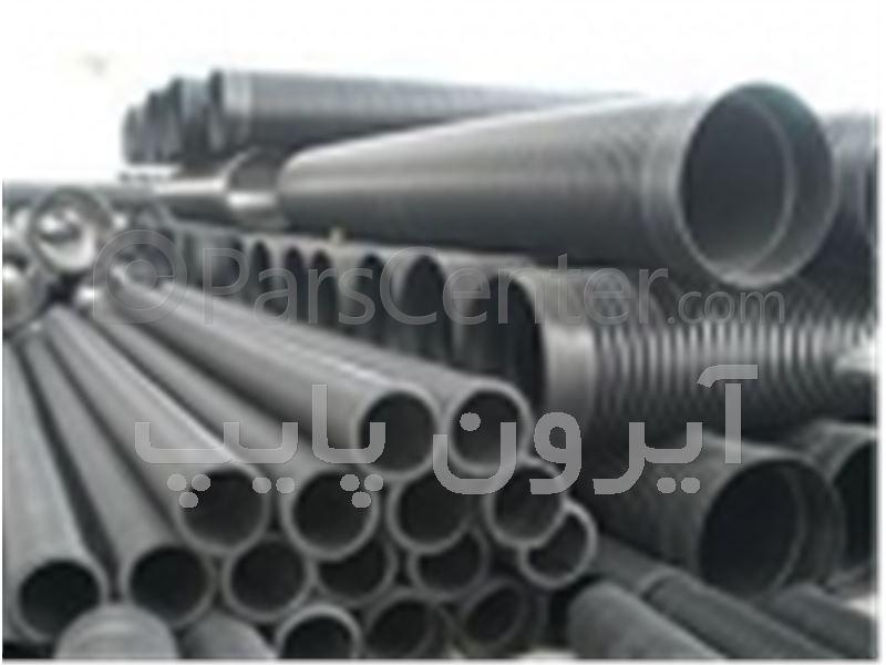 فروش لوله آب ، فروش لوله گاز ،فروش لوله نفت،فروش لوله فولادی