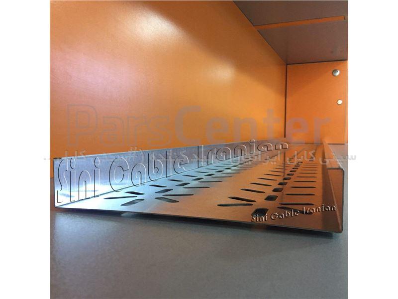 سینی کابل 3 متری (سینی کابل ایرانیان)
