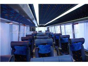 خرید بلیط اتوبوس همسفر ( اتوبوس vip )