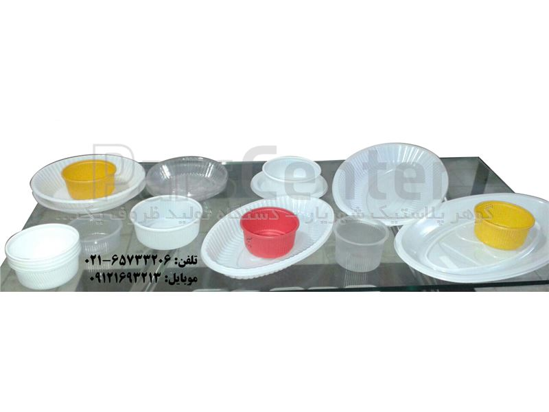 نمونه ظروف یکبار مصرف برای تولید قالب