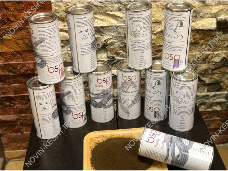 مجموعه ریژنه ارائه دهنده پودر خراطین | پودر زالو | پودر روغن خراطین | پودر روغن زالو | پودر روغن حجم دهنده BSP