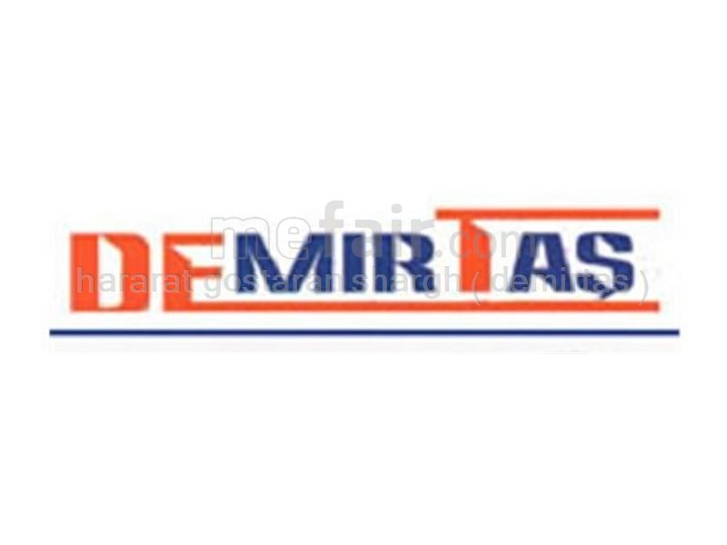 demirtaş steel panel radiator 800