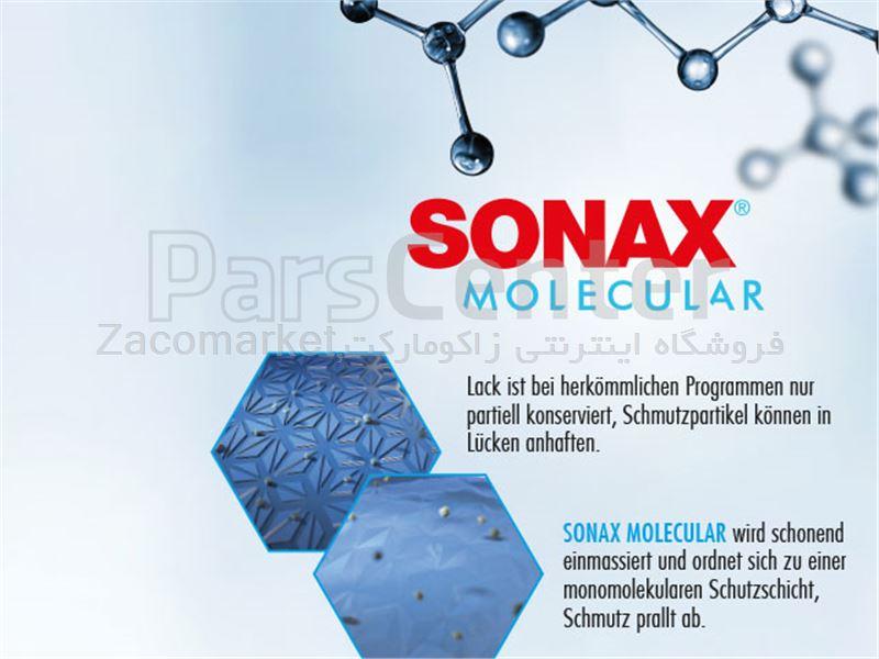 پوشش سوناکس سرامیک SONAX Ceramic Coating CC36