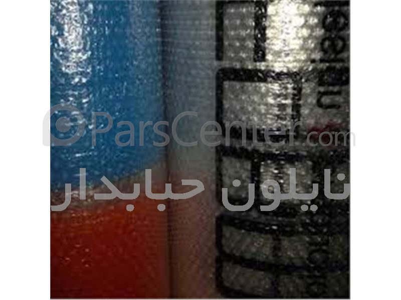 نایلون حبابدار رنگی - محصولات لفاف و نایلون حباب دار بسته بندی در ...نایلون حبابدار رنگی