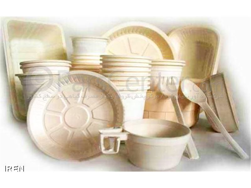 ظروف یکبار مصرف گیاهی - محصولات ظرف غذا یکبار مصرف در پارس سنترظروف یکبار مصرف گیاهی ...