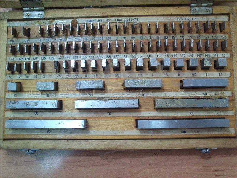 گیج بلوک ابعادی  (بلوک سنجه ) 83 پارچه روسی gauge block