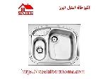 سینک ظرفشویی روکار کد 605 استیل البرز