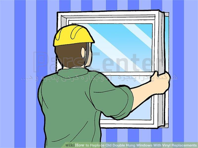 دوجداره کردن پنجره DP13