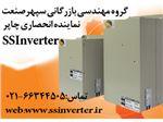 چاپر Dynamic Braking Unit SSInverter