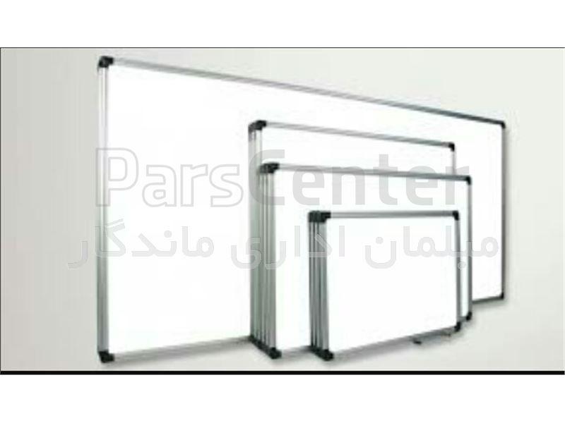 تابلو وایتبرد مغناطیسی سایز 100×200