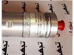 فروش و تامین سنسور اندازه گیری سرعت لرزش توربین Vitec INCORPORATED Vibration Velocity Sensor 4033-400 602885-49