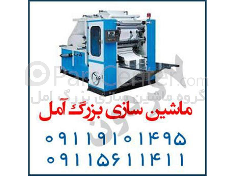 دستگاه تولید دستمال کاغذی فولکات با چاپ عرض 41 ماشین سازی بزرگ آمل
