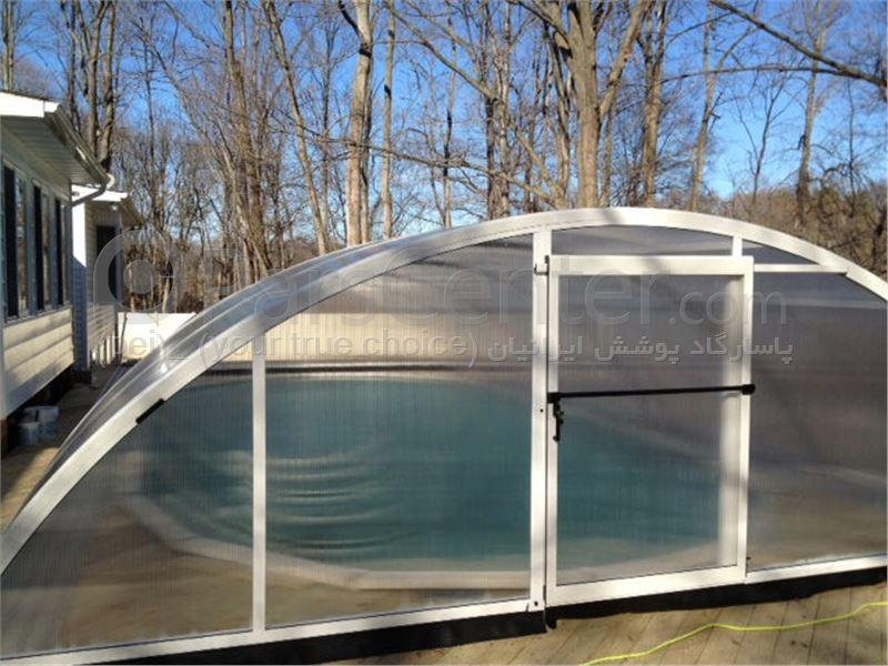 pool enclosures  models arc - پوشش استخر مدل قوسی 2