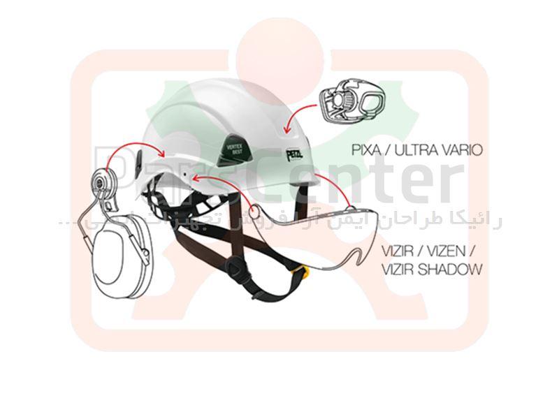 کلاه ایمنی کار در ارتفاع VERTEX BEST