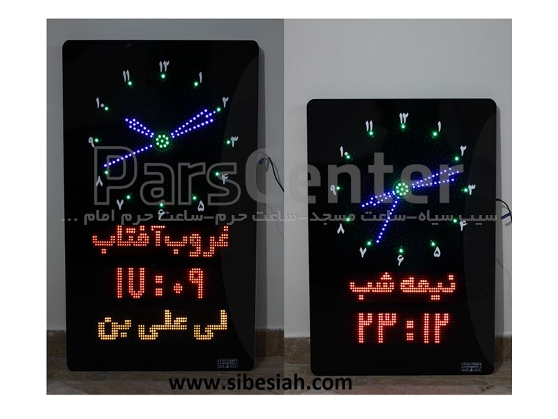 ساعت مسجد طرح حرم امام رضا 85×50