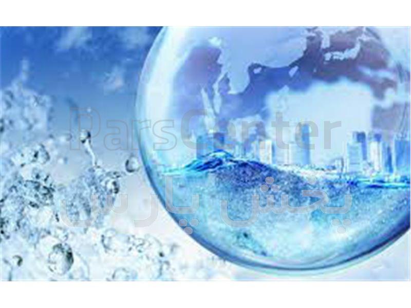 فیلتر تصفیه آب دوش حمام آکواجوی مدل ارکیده (پخش پارس)