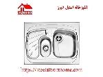 سینک ظرفشویی روکار کد 608 استیل البرز