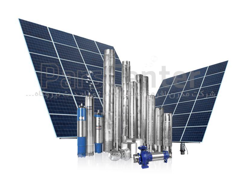 پمپ خورشیدی 125 متری روزکار