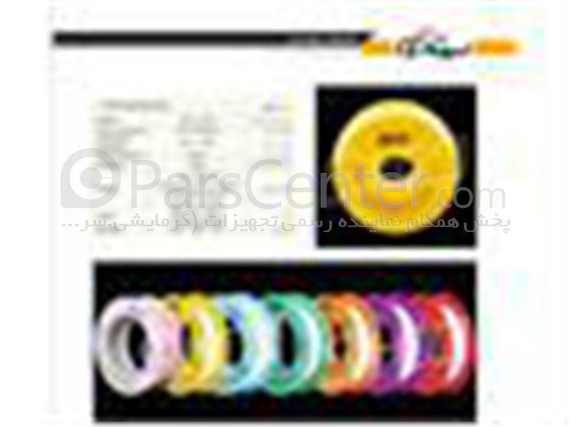 نوار تفلون 5 متری زرد سیتکو ( SITCO ) ساخت چین