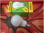 لامپ ال ای دی 8 وات  حبابدار خزرشید