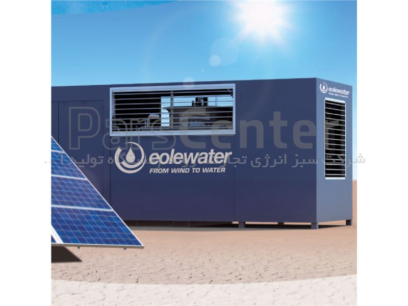 دستگاه تولید آب از هوا WMS-100k