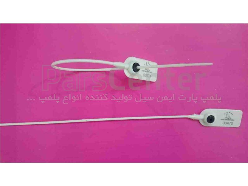 پلمپ دم موشی 02  با طول 30 سانتی متری