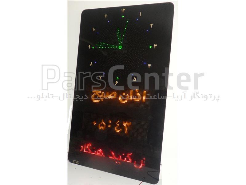 قیمت ساعت مساجد 150*90