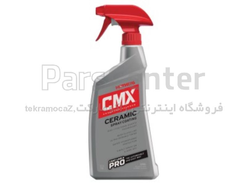 پوشش اسپری سرامیکی CMX