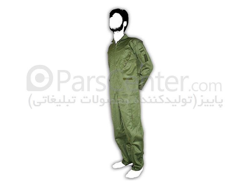 فروش لباس یکسره خلبانی