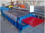 پارس رول فرم سازنده انواع رول فرمینگ پانل سقفی