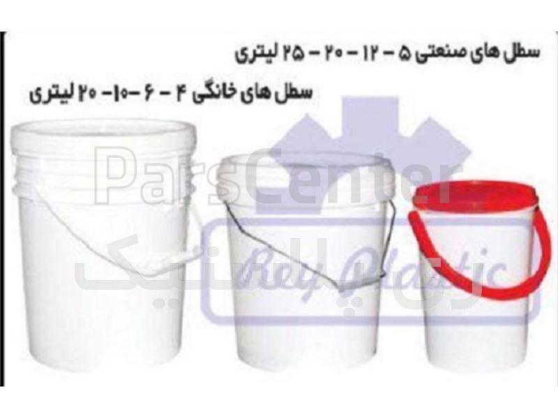تولید انواع سطل پلاستیکی