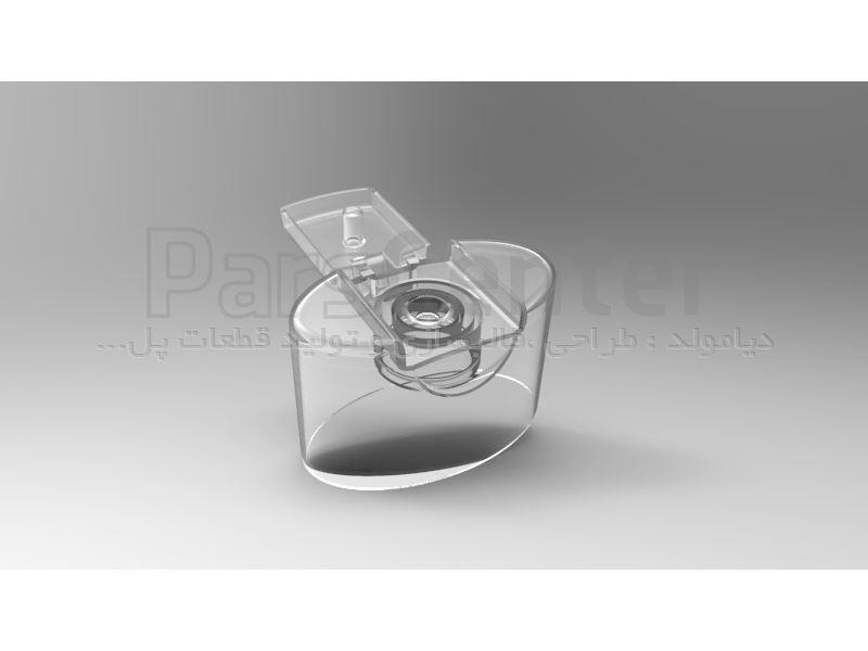 طراحی قالبهای قطعات شوینده ، بهداشتی ، دارویی و غذایی