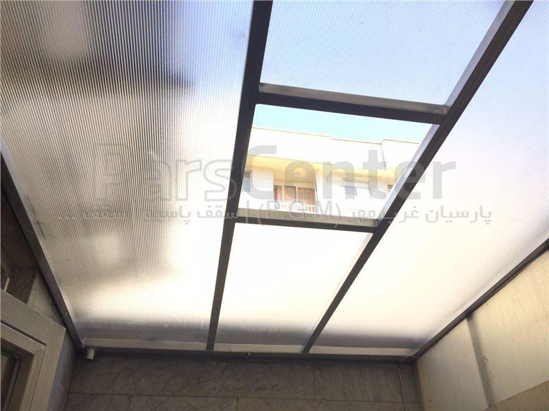 سقف نورگیر ( ظفر)
