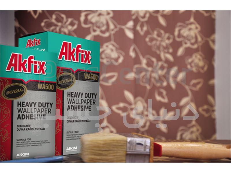 چسب کاغذ دیواری Akfix ترکیه