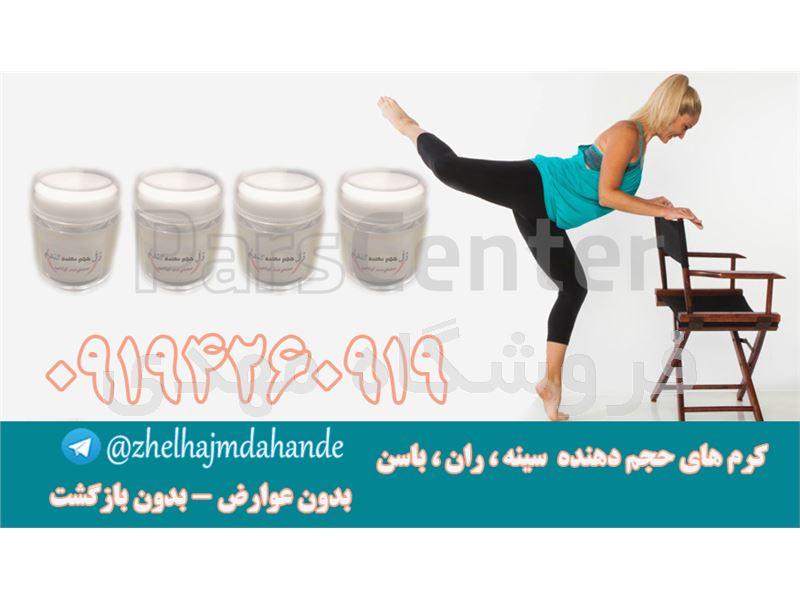 نمایندگی محصولات ارایشی بهداشتی در ایران