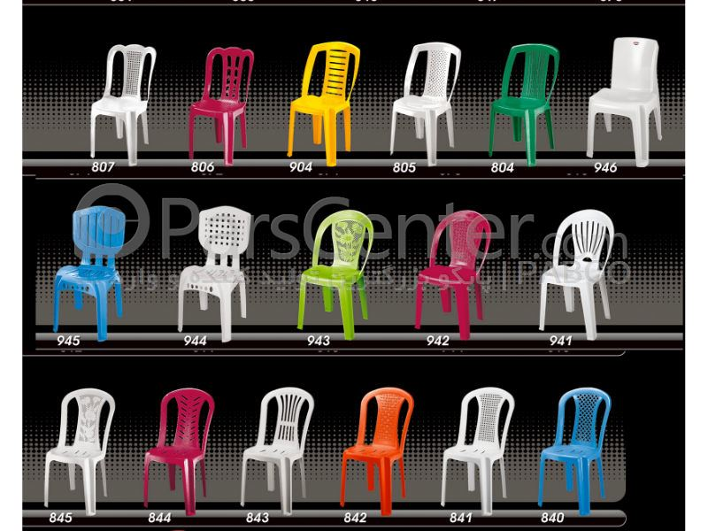 گروه صندلیهای پلاستیکی بی دسته ارزان قیمت