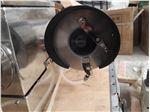 دوربین ضد انفجار (COOPER HERNIS PT9W (IP 66