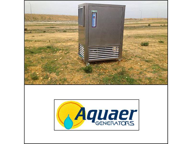 شرکت سبز انرژی تجارت اروند (دستگاه تولید آب از هوا|تولید آب شرب|بهداشتی و کشاورزی|توربین های بادی|دوش های کم مصرف)