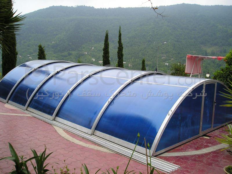 پوشش متحرک استخر - محصولات استخر، لوازم و تجهیزات در پارس سنترپوشش متحرک استخر · پوشش متحرک استخر ...